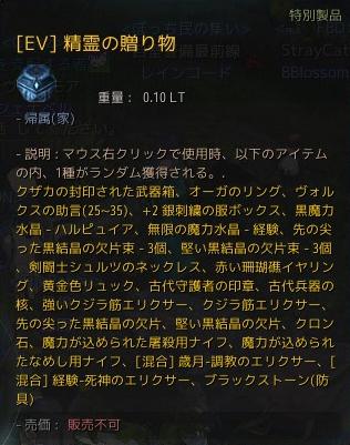 2017-05-31_114921314.jpg