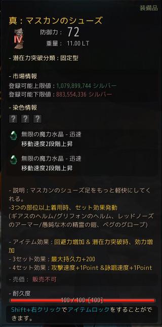 2017-06-04_86164945.jpg