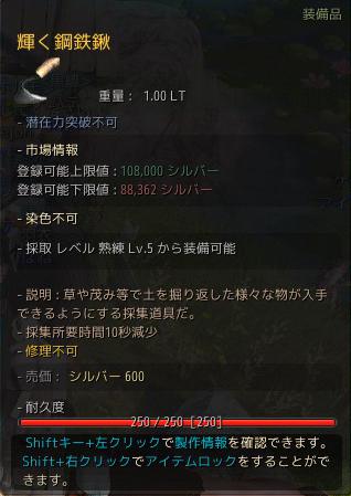 2017-06-07_55324306.jpg