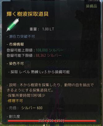 2017-06-11_40790704.jpg