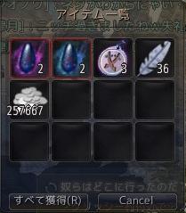 2017-06-11_50488411.jpg