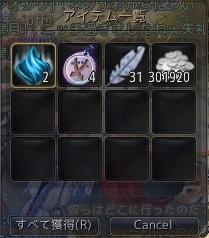 2017-06-11_50585452.jpg