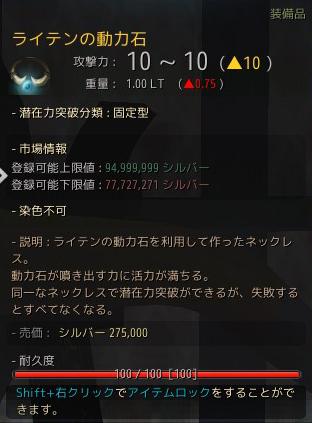 2017-06-12_136628133.jpg