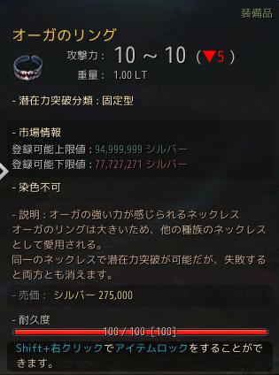 2017-06-14_50676889.jpg