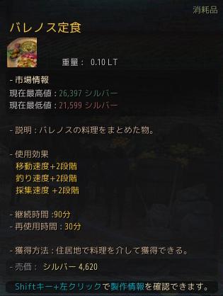 2017-06-15_161741319.jpg