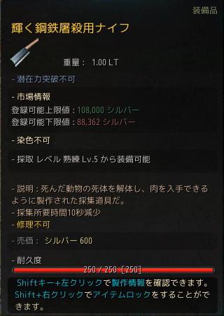 2017-06-17_79114149.jpg