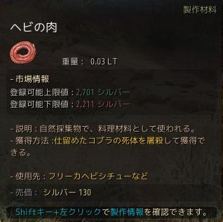 2017-06-17_97384594.jpg