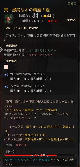 2017-06-22_32256508.jpg