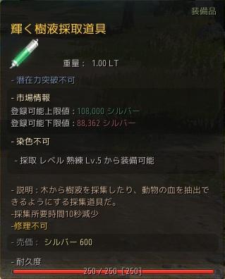 2017-06-23_88926897.jpg