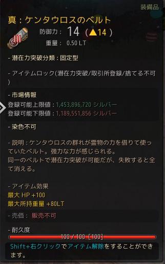 2017-07-04_27105127.jpg