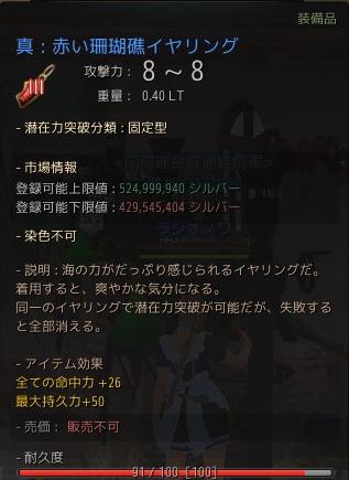 2017-07-05_187860251.jpg