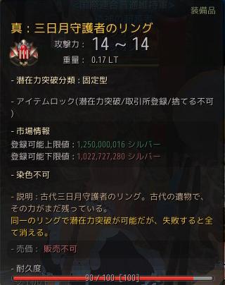 2017-07-05_188622891.jpg