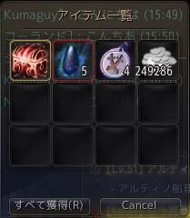 2017-07-11_120357351.jpg