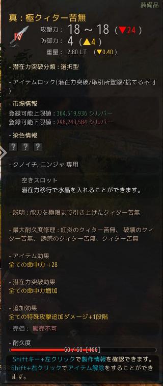 2017-07-11_78271130.jpg