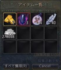 2017-07-21_139666137.jpg