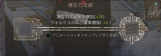2017-07-22_227914919.jpg