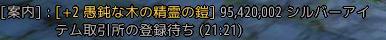 2017-07-24_31205161.jpg