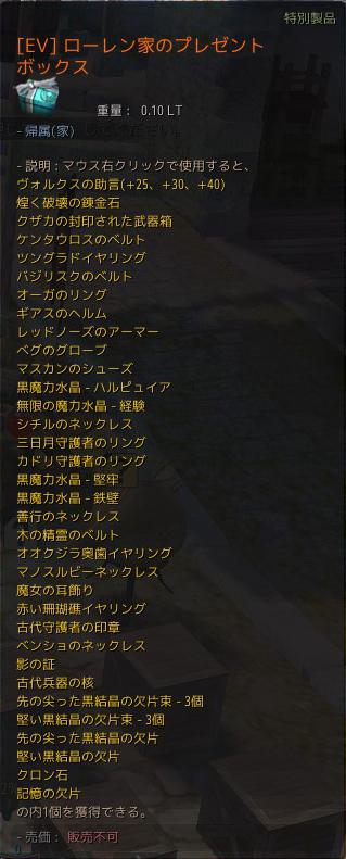 2017-08-05_745164617.jpg