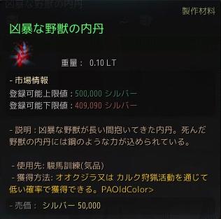 2017-08-10_71995158.jpg
