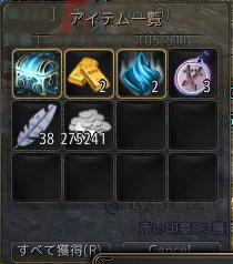2017-08-11_167119501.jpg