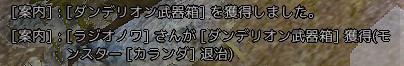 2017-08-11_167128219.jpg