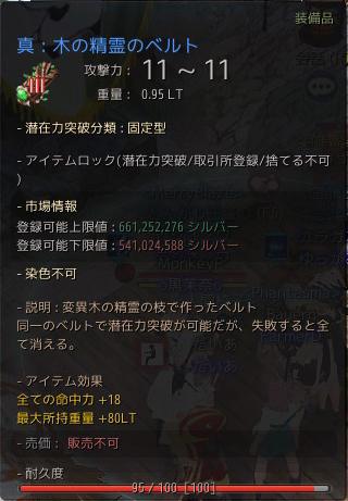 2017-08-19_17323027.jpg