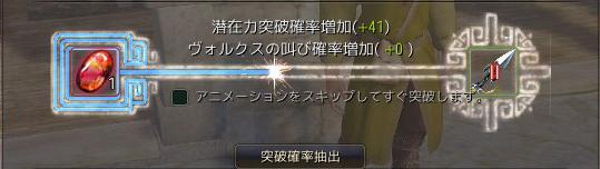 2017-08-20_88018944.jpg