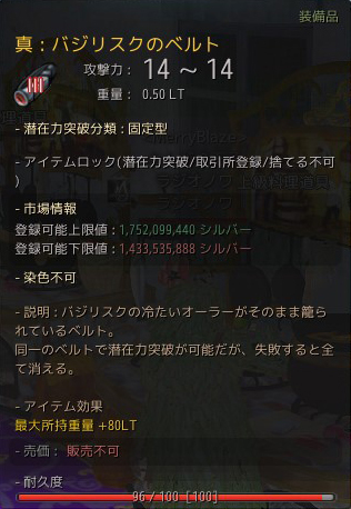 2017-08-22_82854518.jpg
