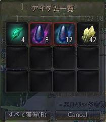 2017-08-30_6018310.jpg