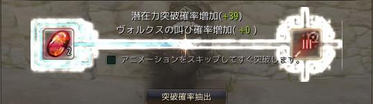 2017-09-01_53846126.jpg