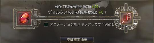 2017-09-01_53849650.jpg