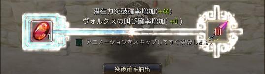 2017-09-01_53857085.jpg