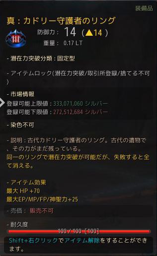 2017-09-02_70620087.jpg