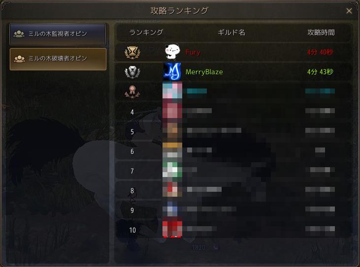 2017-09-03_21446799.jpg