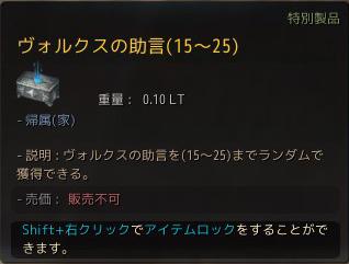 2017-09-06_17781635.jpg
