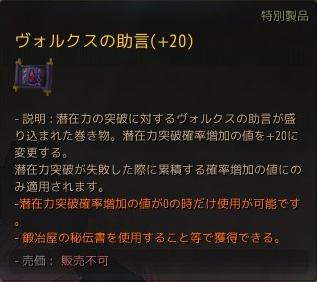 2017-09-06_17804129.jpg