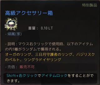 2017-09-06_17826687.jpg