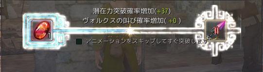 2017-09-14_29357506.jpg