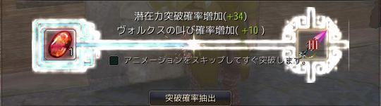 2017-09-14_29517769.jpg