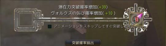 2017-09-14_29521313.jpg