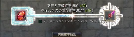 2017-09-14_30777337.jpg