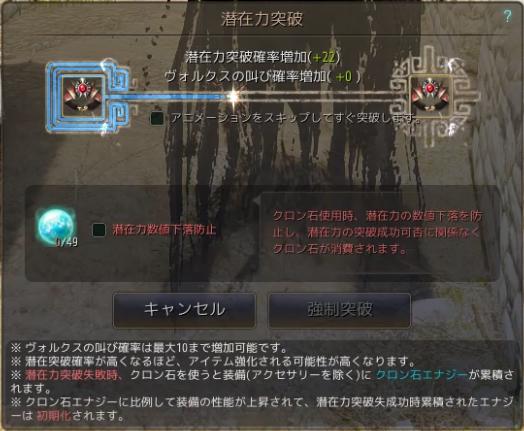 スクリーンショット (532)
