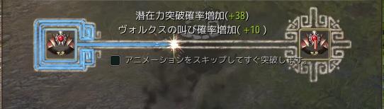 スクリーンショット (586)