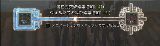 スクリーンショット (604)