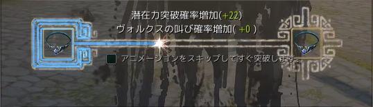 スクリーンショット (611)