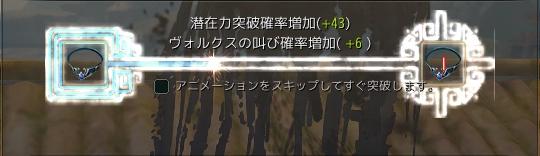 スクリーンショット (613)