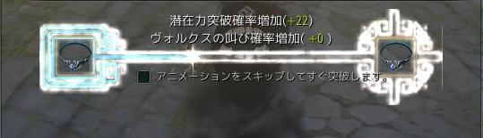 スクリーンショット (628)