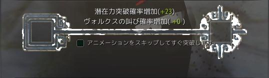 スクリーンショット (629)