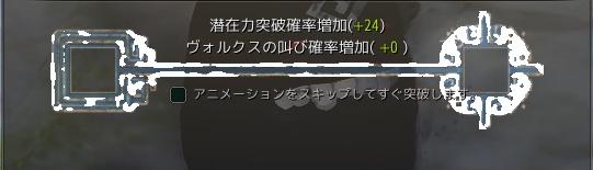スクリーンショット (637)