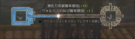 スクリーンショット (640)